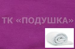 Купить фиолетовый трикотажный пододеяльник в Челябинске