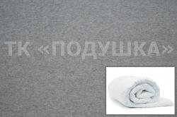 Купить меланжевый трикотажный пододеяльник в Челябинске