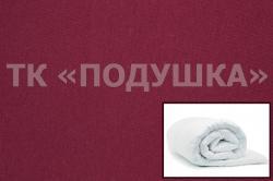Купить бордовый трикотажный пододеяльник в Челябинске